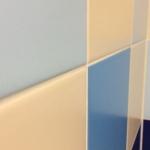 Кафельная для ванной