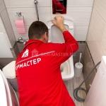 Установка унитаза 🏆 в Москве заказать на дом недорого - Фото 1