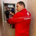 Установка насоса 🏆 в Москве заказать на дом недорого - Фото 2
