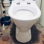 Напольный керамический белый