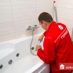 Монтаж джакузи, гидромассажной ванны 🏆 в Москве заказать на дом недорого - Фото 2