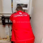Установка системы Аквастоп 🏆 в Москве заказать на дом недорого - Фото 2