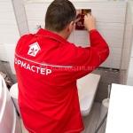 Установка напольного унитаза 🏆 в Москве заказать на дом недорого - Фото 4