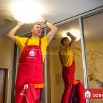 Установка, замена светильников 🏆 в Москве заказать на дом недорого - Фото 4