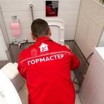 Установка напольного унитаза 🏆 в Москве заказать на дом недорого - Фото 6