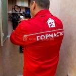 Установка насоса 🏆 в Москве заказать на дом недорого - Фото 5