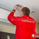 Установка, замена светодиодных светильников 🏆 в Москве заказать на дом недорого - Фото 1