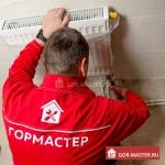 Установка экрана на батарею 🏆 в Москве заказать на дом недорого - Фото 1