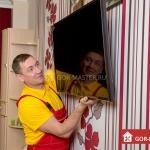 Установка, подключение телевизора 🏆 в Москве заказать на дом недорого - Фото 3