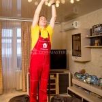 Установка потолочных, настенных светильников 🏆 в Москве заказать на дом недорого - Фото 7