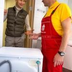 Ремонт стиральных машин Ariston 🏆 в Тюмени заказать на дом недорого - Фото 1