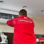 Обслуживание кондиционеров, сплит-систем 🏆 в Москве заказать на дом недорого - Фото 1