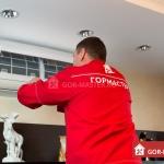 Обслуживание кондиционеров, сплит-систем 🏆 в Москве заказать на дом недорого - Фото 2