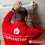Монтаж, подключение теплого пола 🏆 в Москве заказать на дом недорого - Фото 5