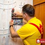 Устранение неисправностей в электросети 🏆 в Москве заказать на дом недорого - Фото 4