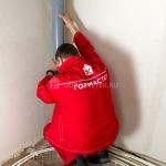 Разводка водопровода 🏆 в Москве заказать на дом недорого - Фото 4