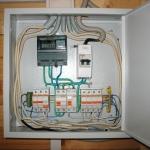 Установка, замена счетчиков электроэнергии 🏆 в Москве заказать на дом недорого - Фото 3