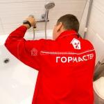 Установка, замена акриловой ванны 🏆 в Москве заказать на дом недорого - Фото 7