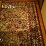 Химчистка ковров, паласов 🏆 в Москве заказать на дом недорого - Фото 4