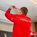 Установка потолочных, настенных светильников 🏆 в Москве заказать на дом недорого - Фото 2