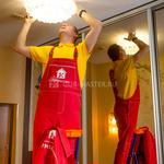 Монтаж, замена электропроводки 🏆 в Москве заказать на дом недорого - Фото 4