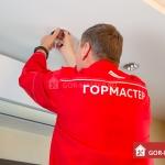Монтаж электропроводки в квартире 🏆 в Москве заказать на дом недорого - Фото 5