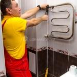 Устранение протечек воды 🏆 в Москве заказать на дом недорого - Фото 2