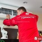 Установка кондиционеров 🏆 в Москве заказать на дом недорого - Фото 5