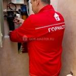 Установка насоса 🏆 в Москве заказать на дом недорого - Фото 1
