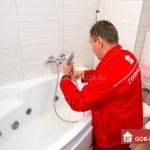 Монтаж джакузи, гидромассажной ванны 🏆 в Москве заказать на дом недорого - Фото 3
