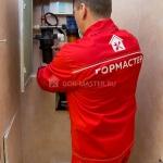 Установка насоса 🏆 в Москве заказать на дом недорого - Фото 4