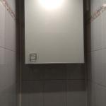Подвешивание шкафчика в туалете