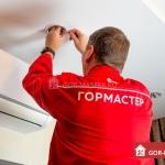 Установка, замена точечных светильников 🏆 в Москве заказать на дом недорого - Фото 6