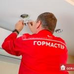 Установка, замена люминесцентных светильников 🏆 в Москве заказать на дом недорого - Фото 4