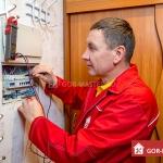 Устранение неисправностей в электросети 🏆 в Москве заказать на дом недорого - Фото 1