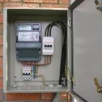 Установка, замена счетчиков электроэнергии 🏆 в Москве заказать на дом недорого - Фото 5