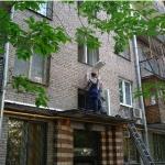 Установка, замена уличных светильников 🏆 в Москве заказать на дом недорого - Фото 4