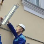 Установка, замена уличных светильников 🏆 в Москве заказать на дом недорого - Фото 3