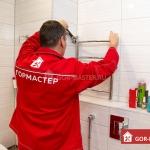 Ремонт полотенцесушителей 🏆 в Москве заказать на дом недорого - Фото 1