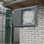 Установка, замена уличных светильников 🏆 в Москве заказать на дом недорого - Фото 5