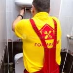 Ремонт водонагревателя, бойлера 🏆 в Москве заказать на дом недорого - Фото 2