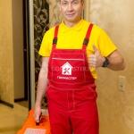 Устранение протечек воды 🏆 в Москве заказать на дом недорого - Фото 6